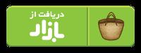 118 ایران