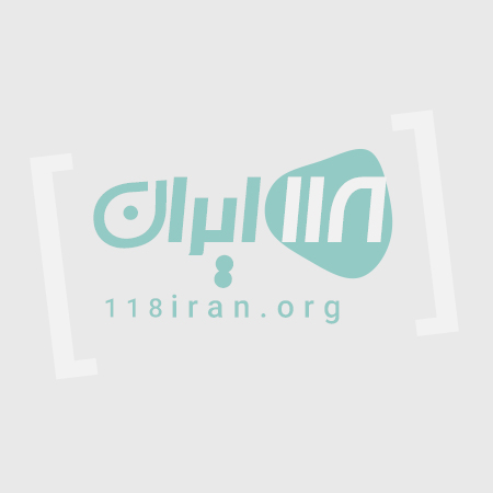 الوان چوب اسلامی در تهران